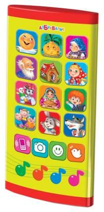 Детский гаджет Азбукварик Сказки для малышей смартфончик двусторонний