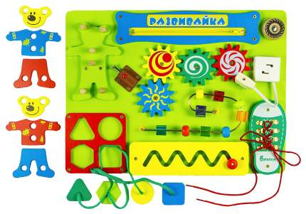 Развивающая игрушка Alatoys Бизиборд Развивайка