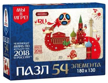 Пазл Fifa-2018 World Cup Look Екатеринбург 54 Элемента