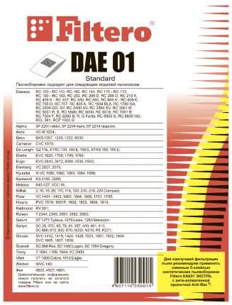 Пылесборник Filtero Standard DAE 01