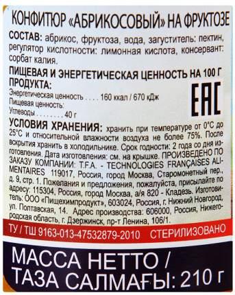 Конфитюр Кладезь Абрикосовый на фруктозе 210г