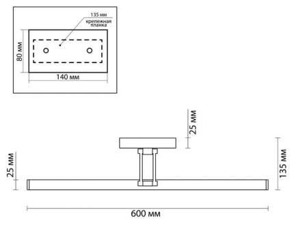 Подсветка для картин светодиодная Lumion Hikari 3766/12WL Золото матовое