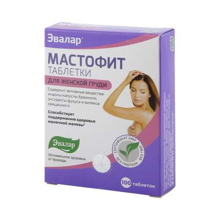 Мастофит Эвалар таблетки 0,2 г 100 шт.