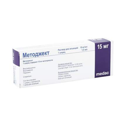 Методжект р-р для ин. 10 мг/мл 1,5 мл №1