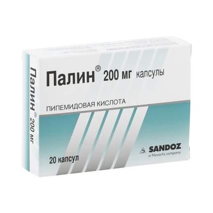 Палин капсулы 200 мг 20 шт.