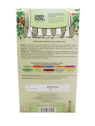 Имбирный чай Green Side c зеленым чаем 1.5 г