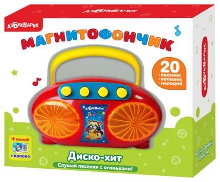 Интерактивная игрушка Азбукварик Магнитофончик Диско-хит