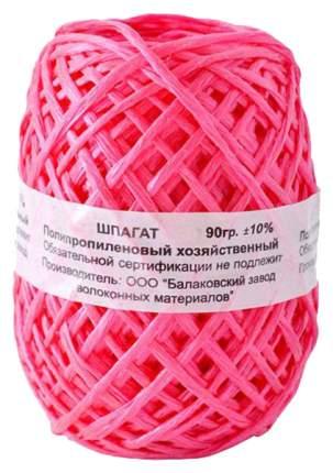 Проволока для подвязки растений Listok LMU002P Шпагат полипропиленовый розовый 120 м