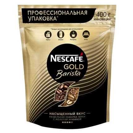 Кофе растворимый Nescafe gold barista пакет 400 г