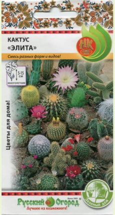 Семена цветов Семена НК 732663 Цветы Кактусы смесь Элита зел.дом 0,1 г