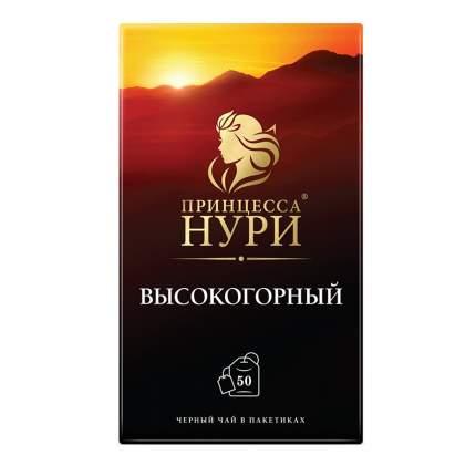 Чай черный Принцесса Нури Высокогорный 50 пакетиков