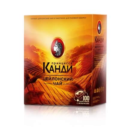 Чай черный Принцесса Канди Цейлонский 100 пакетиков с ярлыком