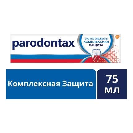 Зубная паста Parodontax Комплексная защита 75мл + Зубная щетка Мягкая