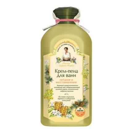 Крем-пена для ванн Рецепты бабушки Агафьи Питание и восстановление 500 мл