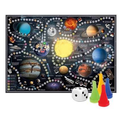 Настольная игра ГЕОДОМ настольная игра ходилка солнечная система