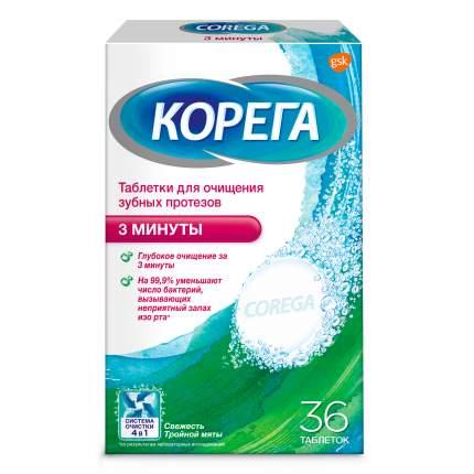 Таблетки Corega 3 минуты, для очищения зубных протезов, N36