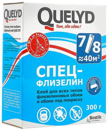 Клей QUELYD спец-флизелин (0,3 кг)
