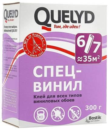 Клей QUELYD спец-винил (0,3 кг)