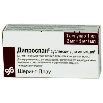 Дипроспан суспензия 7 мг/мл 1 мл