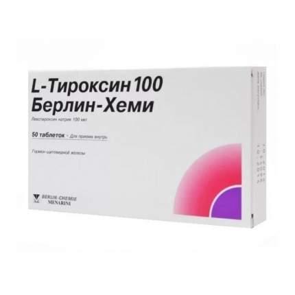 L-Тироксин 100 Берлин-Хеми таблетки 100 мкг 50 шт.