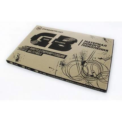 Виброизоляция StP GB 3 лист 0,75х0,47 м. Упаковка 8 листов