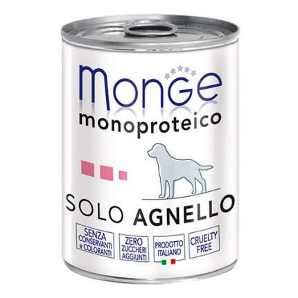 Консервы для собак Monge Monoproteico Solo, ягненок, 400г