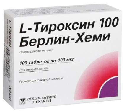 L-Тироксин 100 Берлин-Хеми таблетки 100 мкг 100 шт.