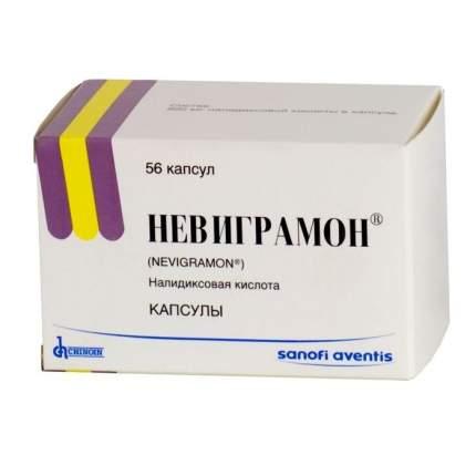 Невиграмон капсулы 500 мг 56 шт.