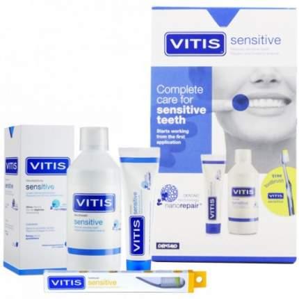 Набор для чувствительных зубов Vitis Sensitive 3 в 1