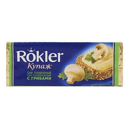 Плавленый сыр Rokler Купаж с грибами 55% 80 г