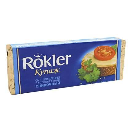 Плавленый сыр Rokler Купаж сливочный 55% 80 г