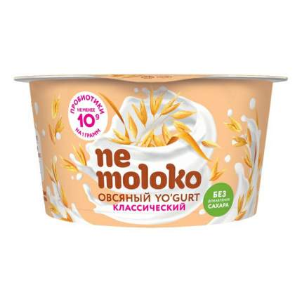 Напиток овсяный Nemoloko Yo'gurt классический с пробиотиками витаминами  5% 130 г