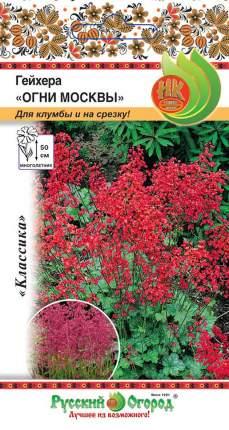 Семена цветов Семена НК 702491 Цветы Гейхера Огни Москвы смесь 0,01 г