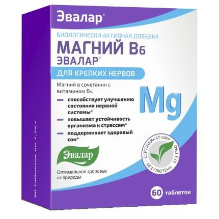 Витаминный комплекс Эвалар Магний B6 60 табл.