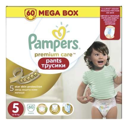 Подгузники-трусики Pampers Premium Care Pants 5 (12-18 кг), 60 шт.