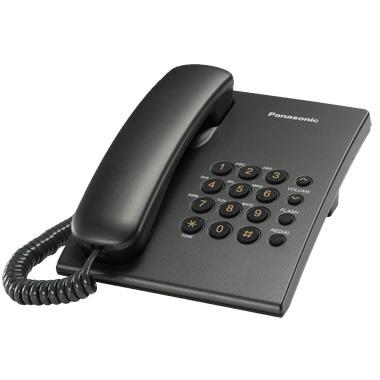 Телефон проводной Panasonic KX-TG2350 RU-T