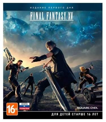 Игра Final Fantasy XV Day One Edition +AKT для Xbox One