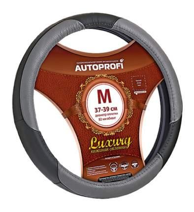 Оплетка на руль Autoprofi Luxury AP-1010 BK/GY (M)