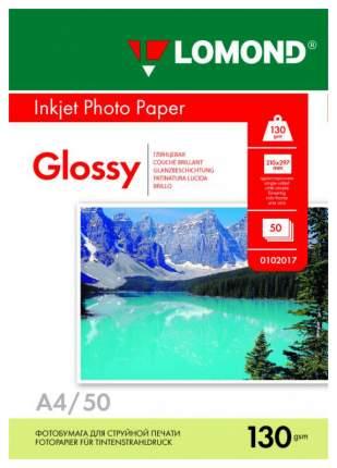 Фотобумага для принтера A4 LOMOND 130г/кв.м односторонняя глянцевая 50 л