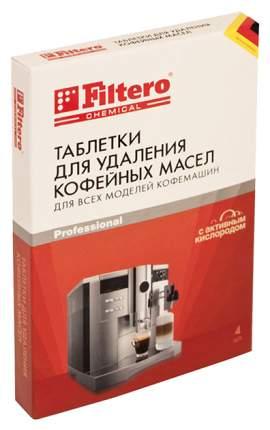 Чистящее средство для кофемашин Filtero 613 4 шт