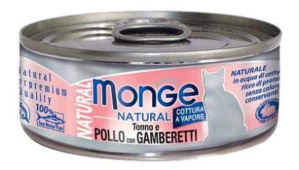 Консервы для кошек Monge Natural, курица, морепродукты, 80г