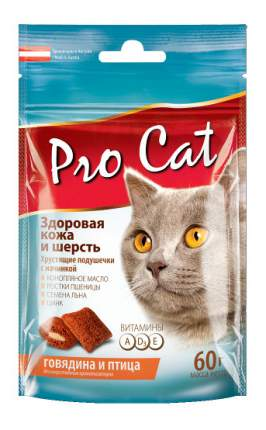 Лакомство для кошек PRO CAT Подушечки Здоровая кожа и шерсть, 60г