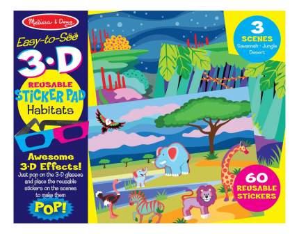 Набор для творчества Melissa&Doug творчество Среда Обитания С 3D Очками (9376)