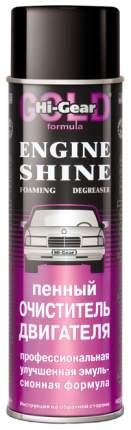 Очиститель двигателя Hi-Gear 454мл HG5377