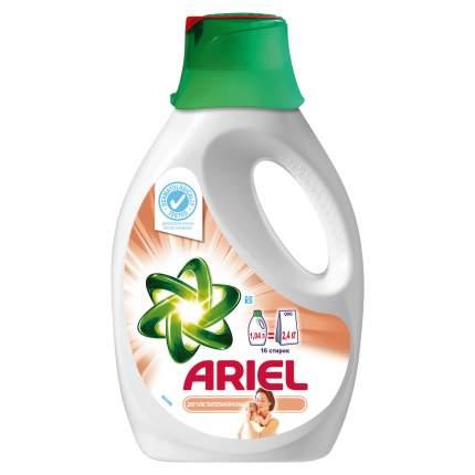 Гель для стирки Ariel для чувствительной кожи 1.04 л