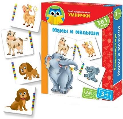 Развивающая игра Vladi Toys Клуб дошкольников Умнички: Мамы и малыши (VT1306-03)