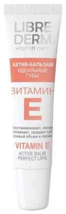 """Бальзам для губ LIBREDERM Актив-бальзам """"Идеальные губы"""" Витамин Е 12 мл"""
