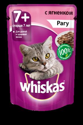 Влажный корм для кошек старше 7 лет Whiskas рагу с ягненком, 85г