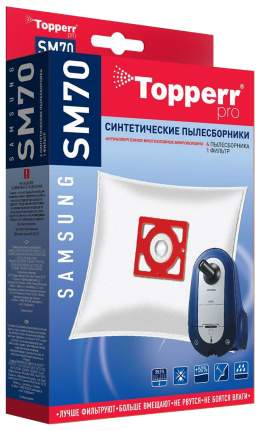 Пылесборник Topperr SM70