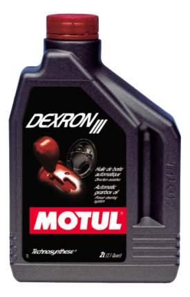 Трансмиссионное масло MOTUL Dexron III 2л 100318